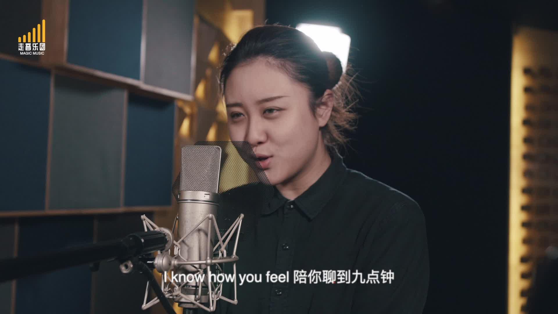 走音乐团《7%》(Cover:XMASwu 张星特 十七草)