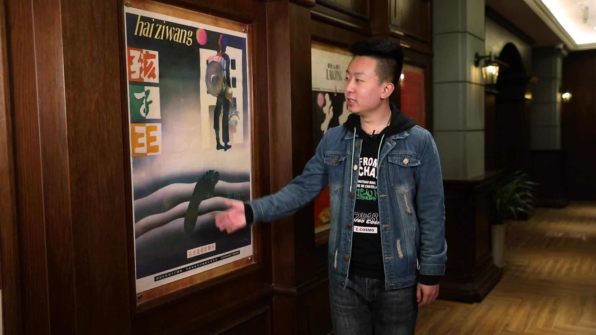 上世纪电影背后的故事(1)陈凯歌最好看的镜头