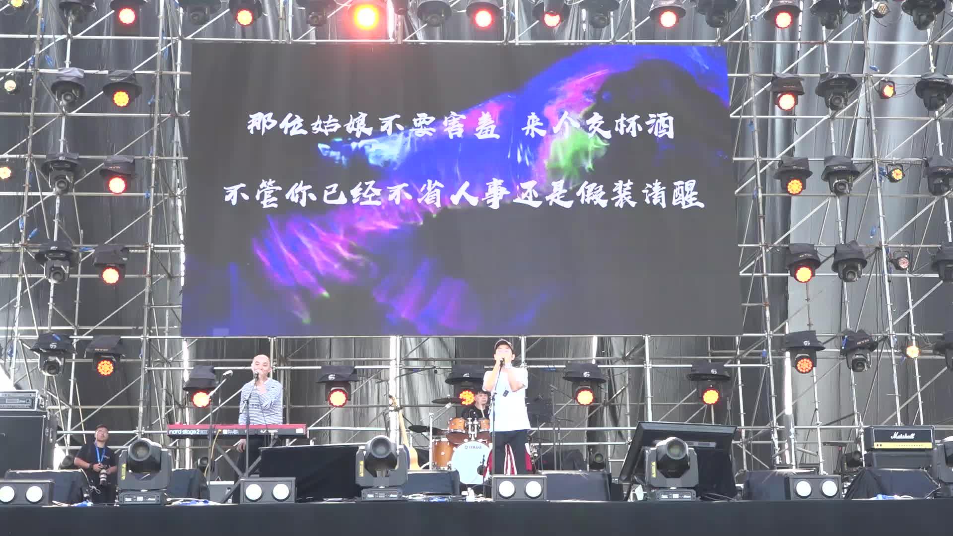 黑撒乐队+卢鑫玉浩