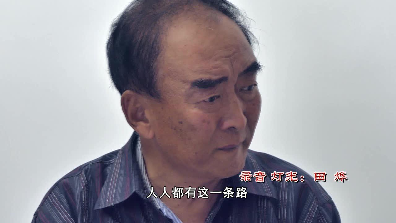 """【廉政频道】红木匣——父亲的""""秘密"""""""