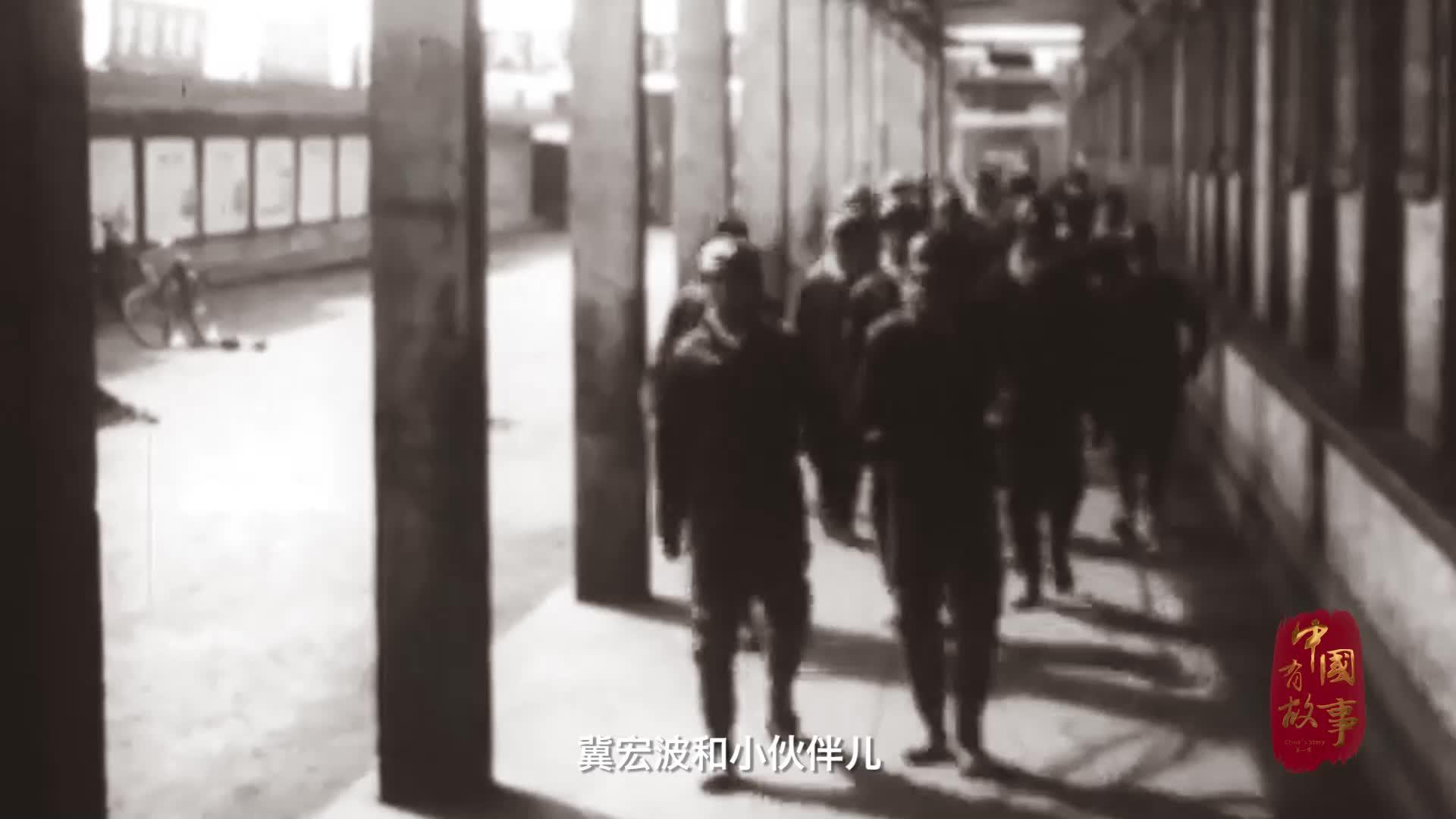 """""""共筑中国梦""""主题优秀作品:《中国有故事代表作:第15集:""""猜爸爸""""》"""