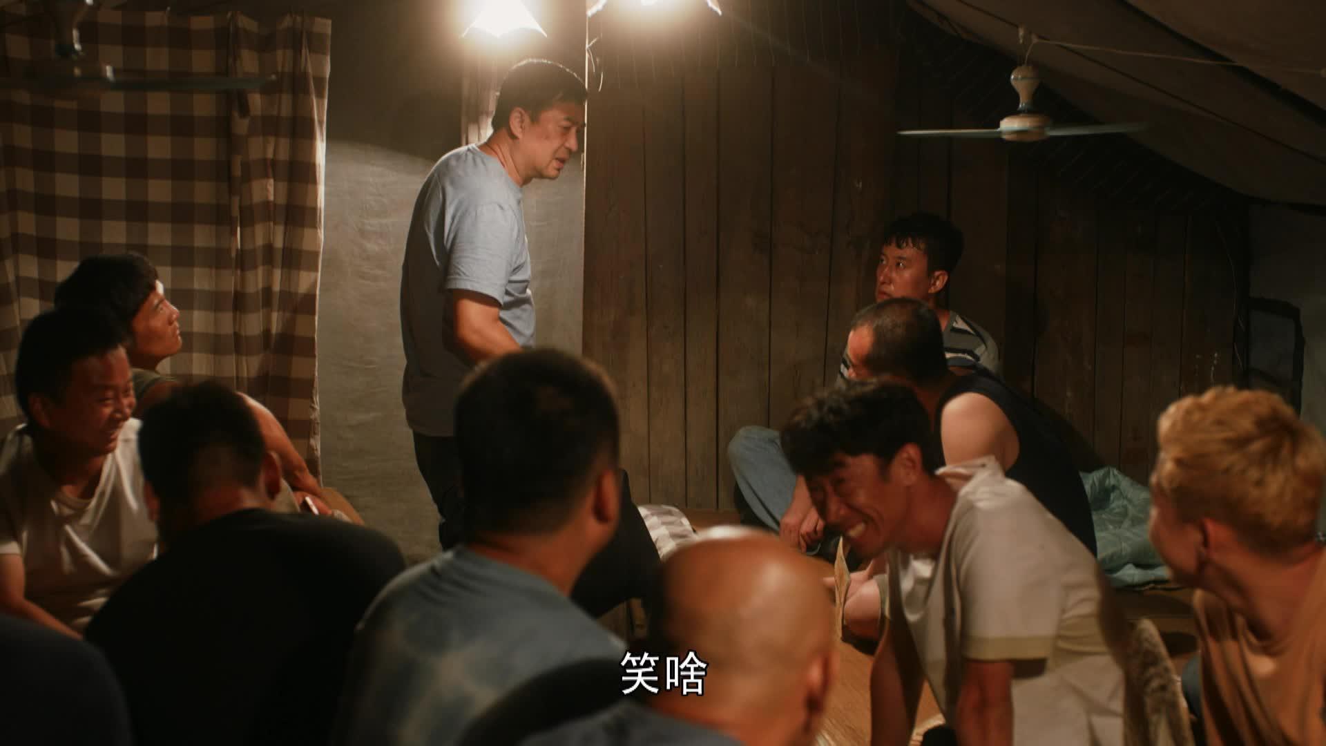 《装台》第十一集精彩剧情片段:蔡素芬和刁顺子在通铺里住单间