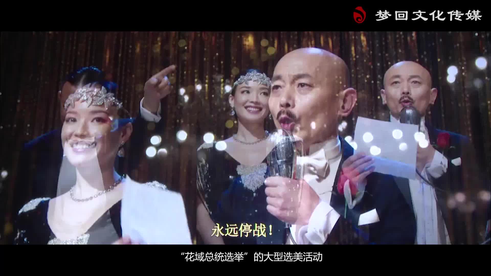 【赵老师的电影课】一步之遥(一)