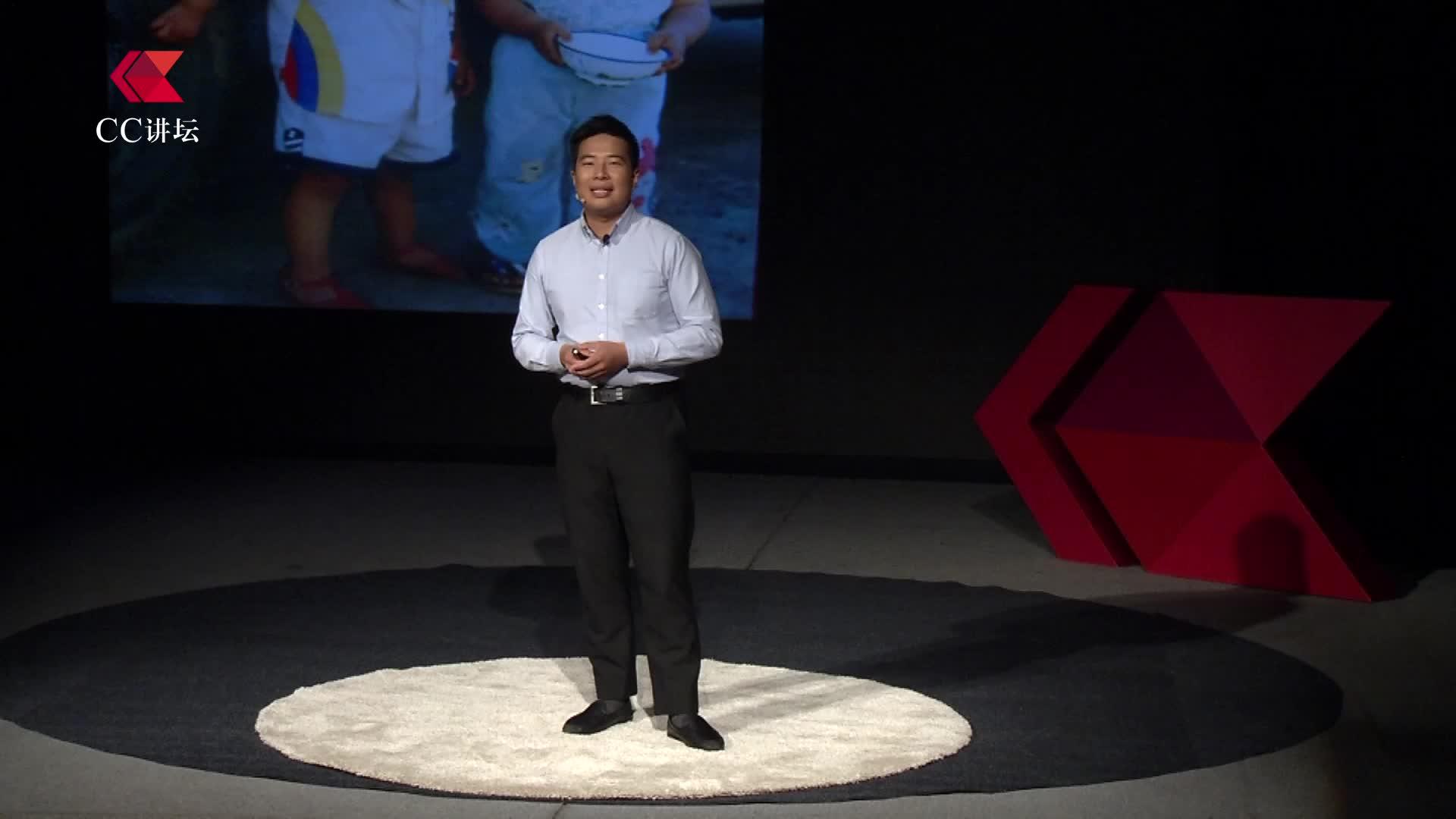 CC讲坛(公益)—王赛:搭建中国与世界的桥