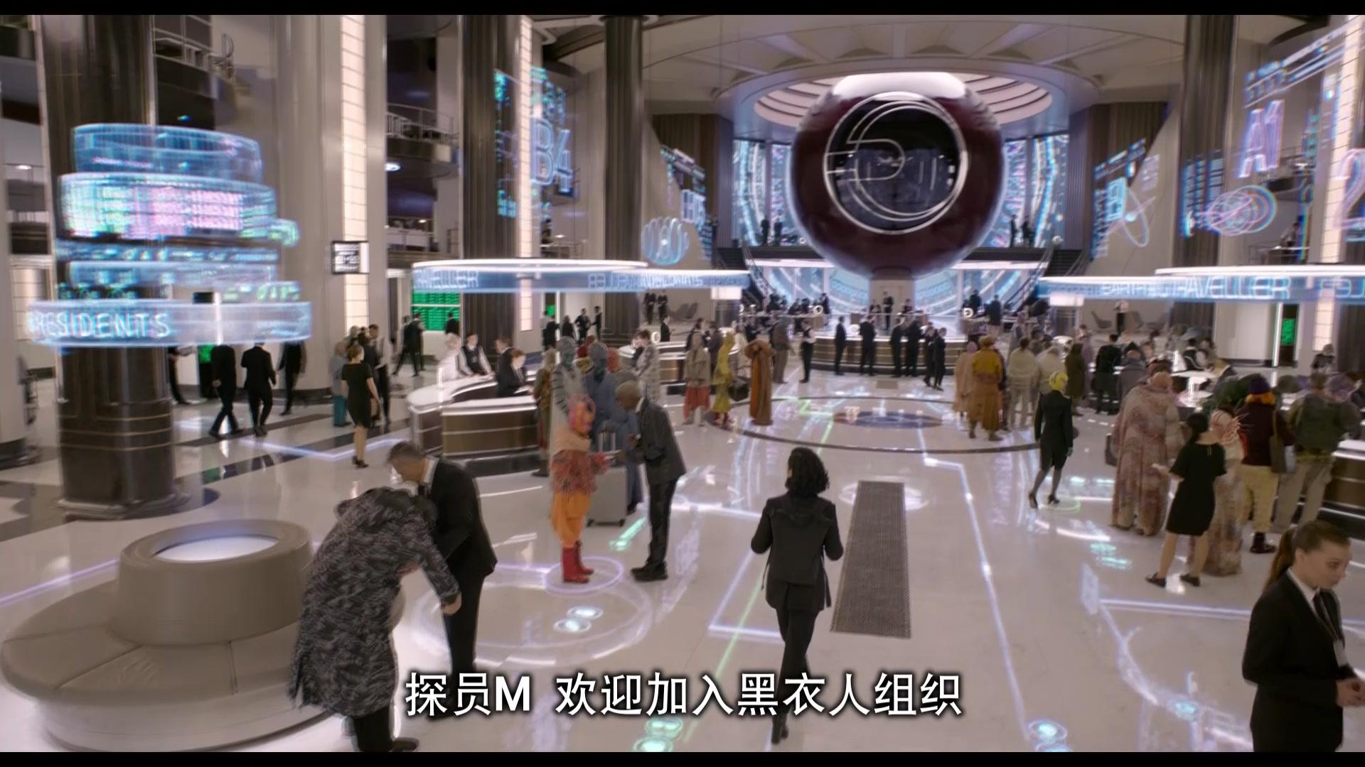 《黑衣人:全球追缉》预告片
