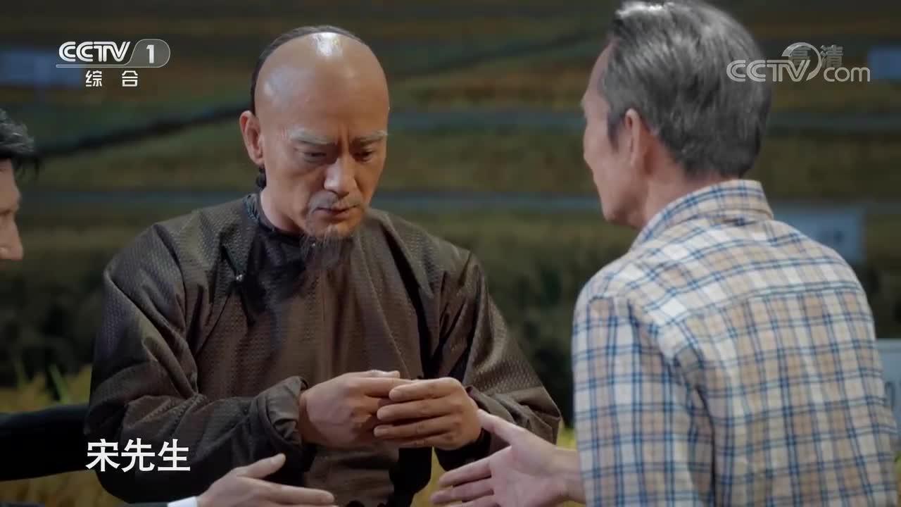 宋应星和袁隆平跨越三百年的握手