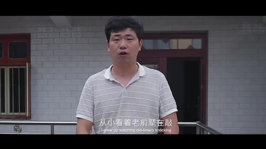《嘹咋嘞》——西安方言专题片