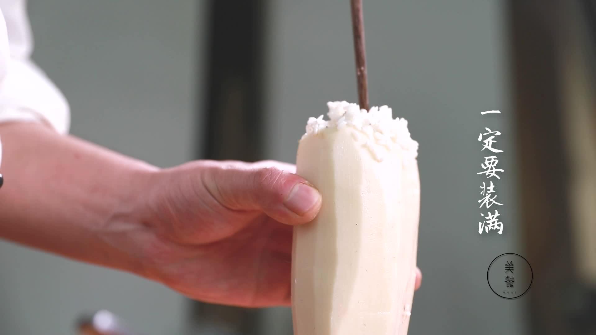 美餐:桂花糖藕