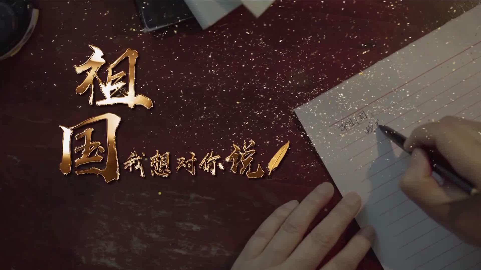 """著名文化学者肖云儒先生写给祖国的一封信,看他如何讲述""""我的中国心"""""""