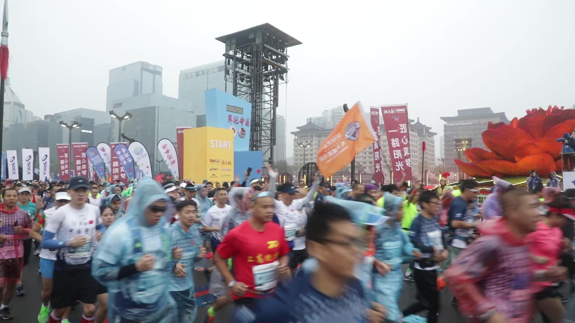 2019西安国际马拉松赛