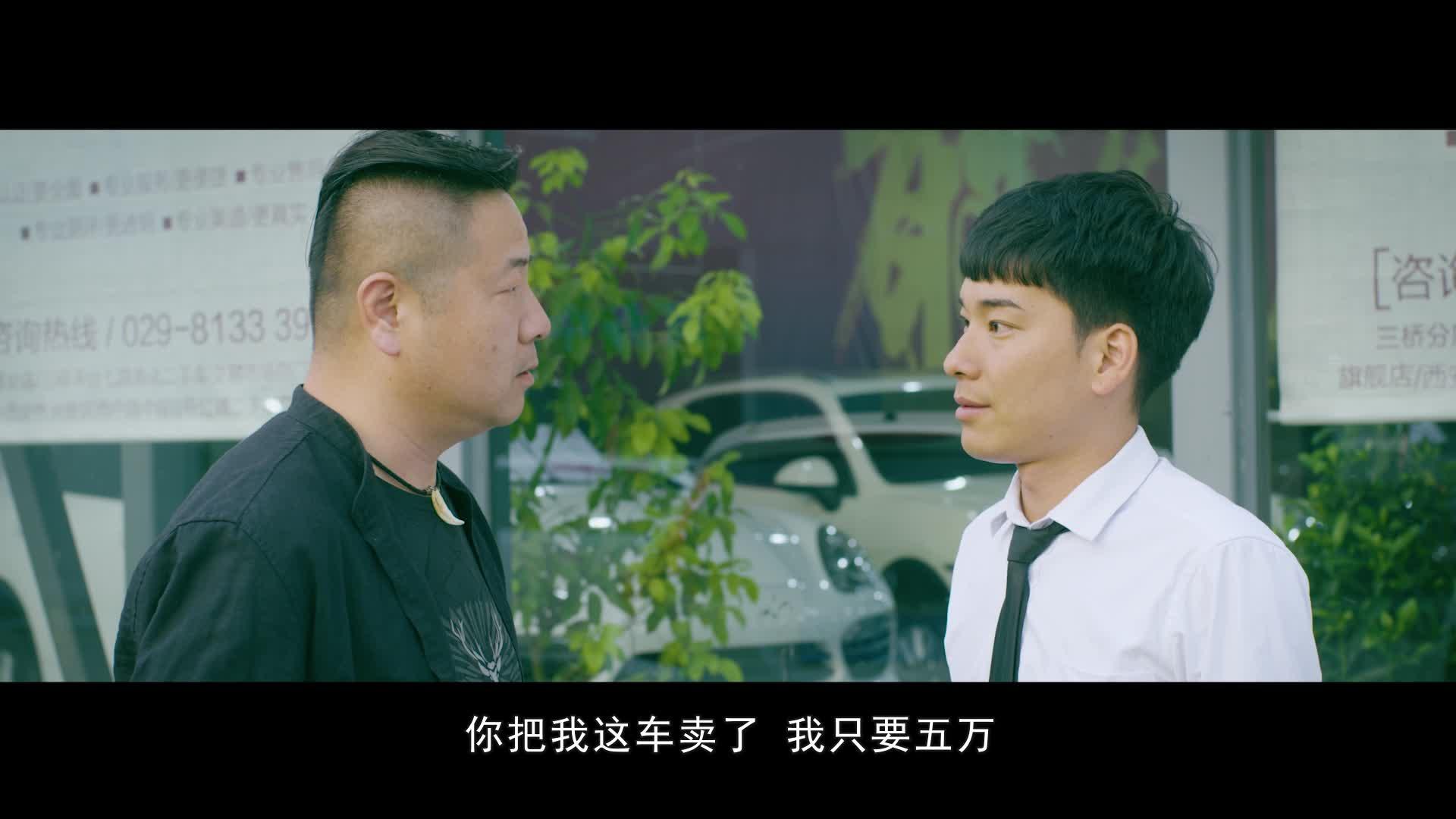 微电影《十字路口》预告片
