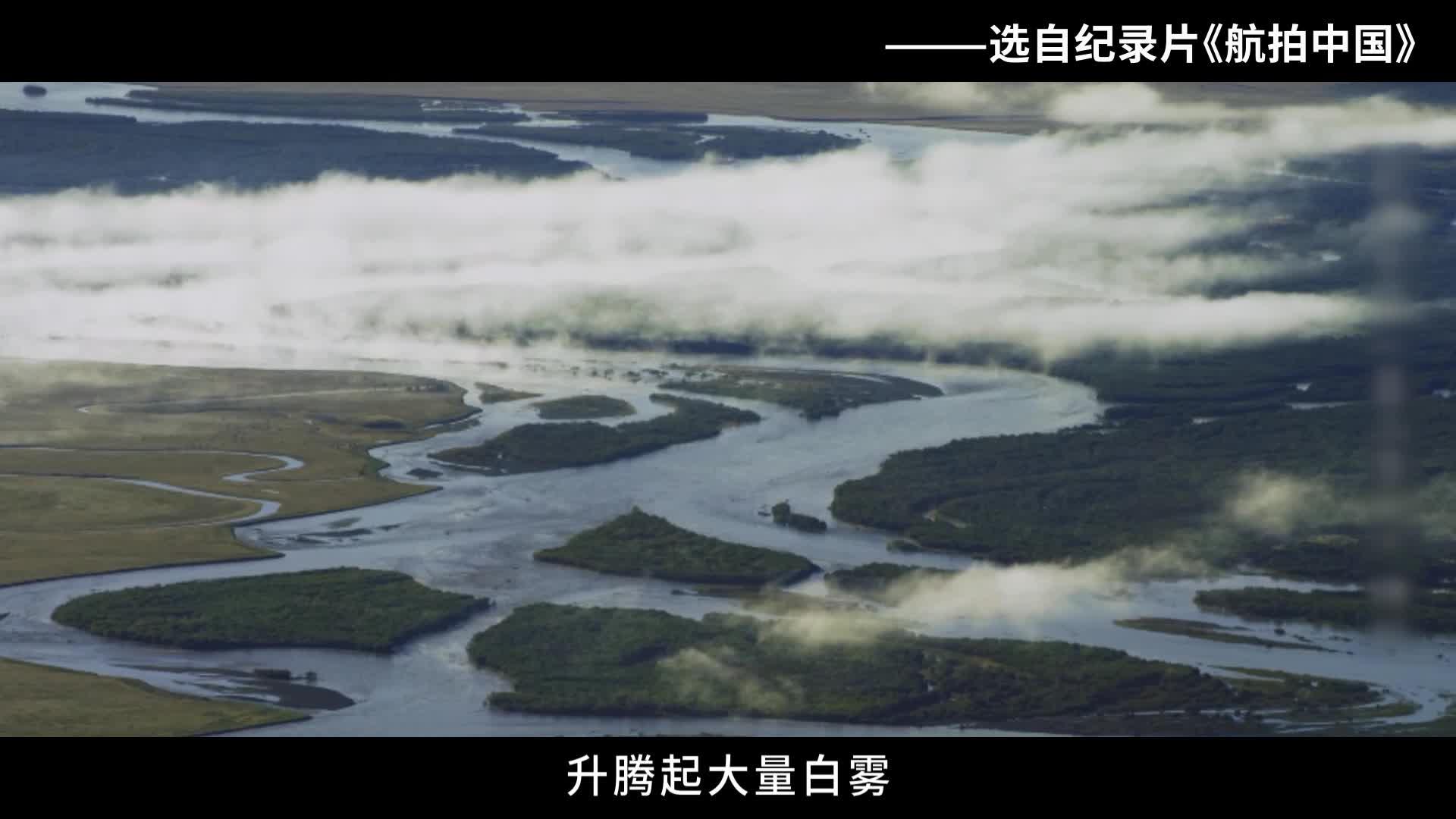 《科学嘻游记》 第29集 自然界中的水循环