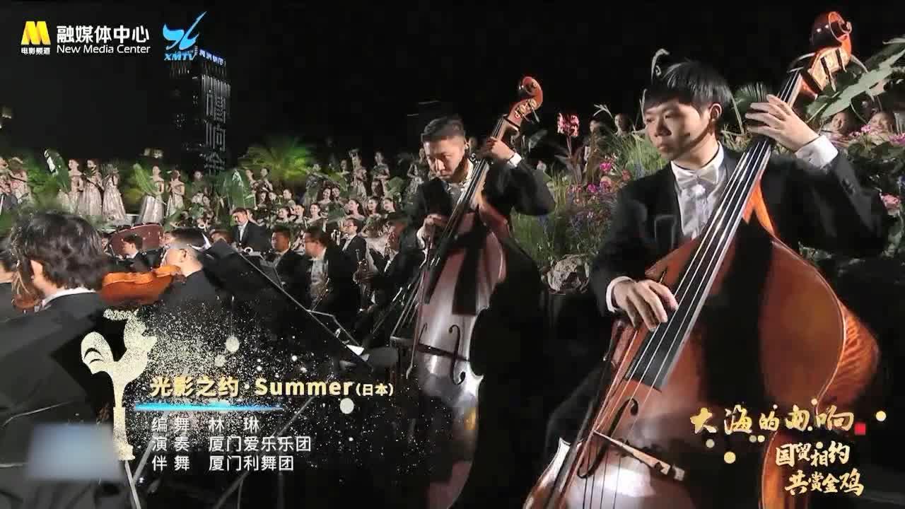 光影之约《Summer》(日本)