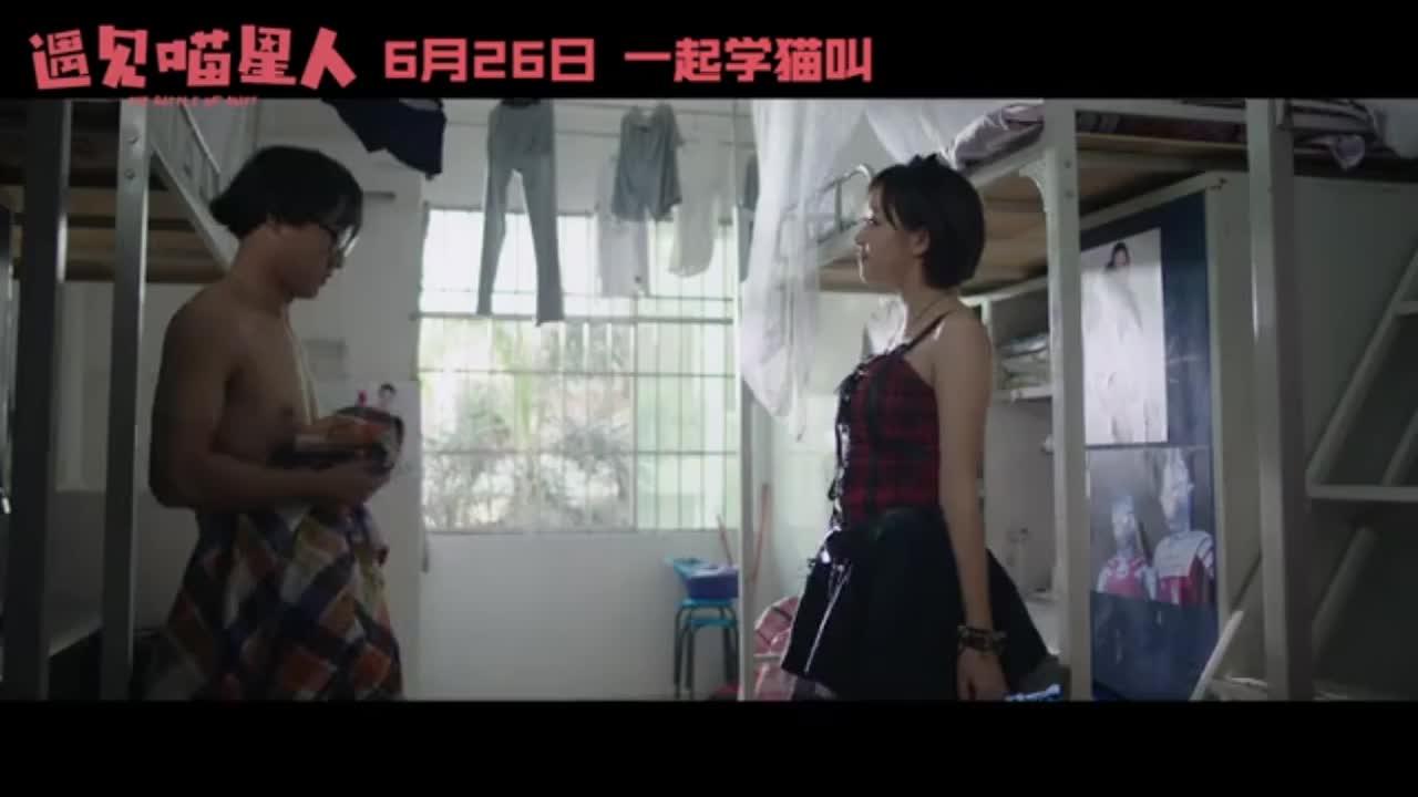 《遇见喵星人》预告:艾伦王智爆笑初夏