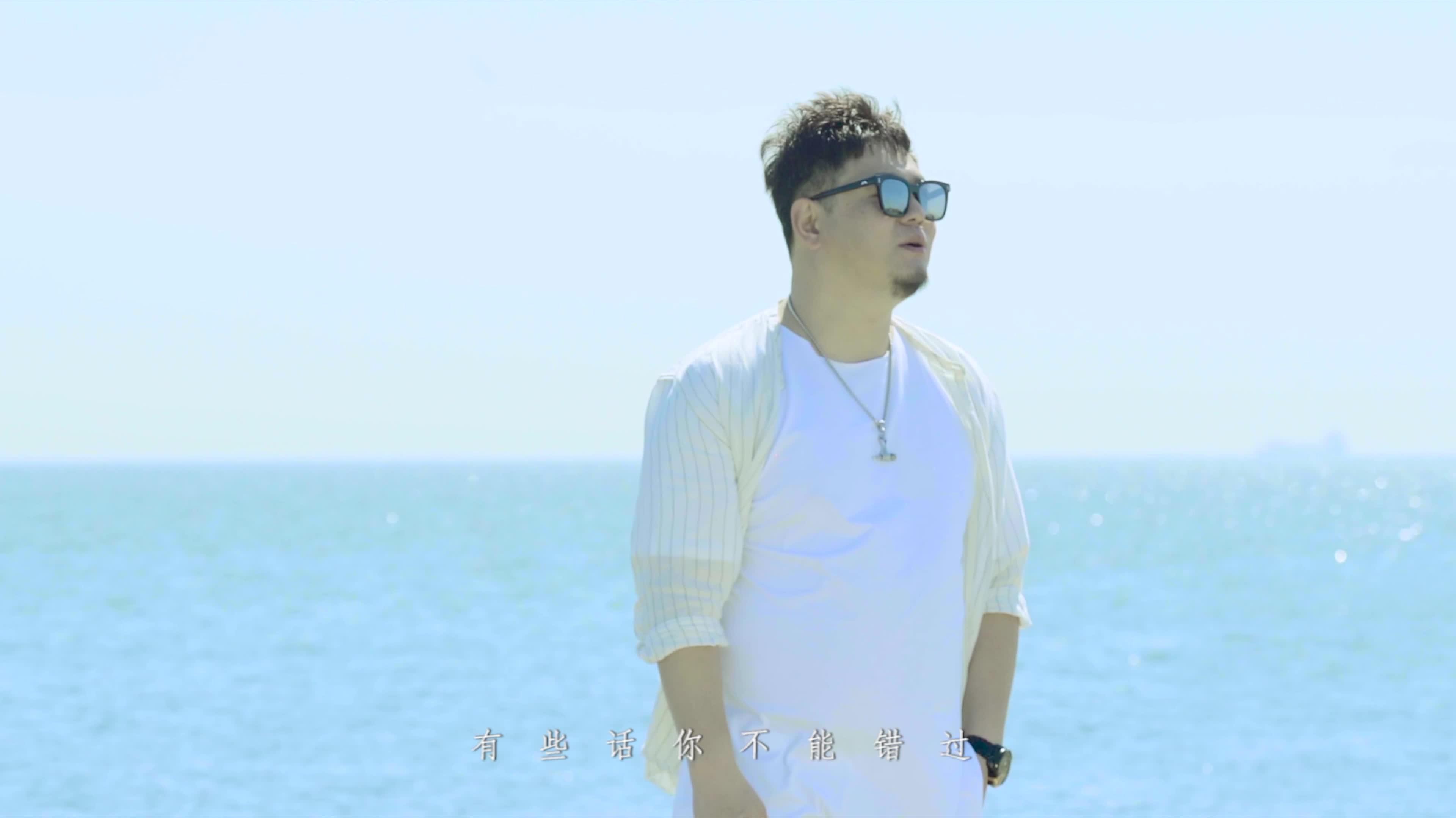 低碳音乐舟-歌手阿里郎·张晋佑·你是我的宝