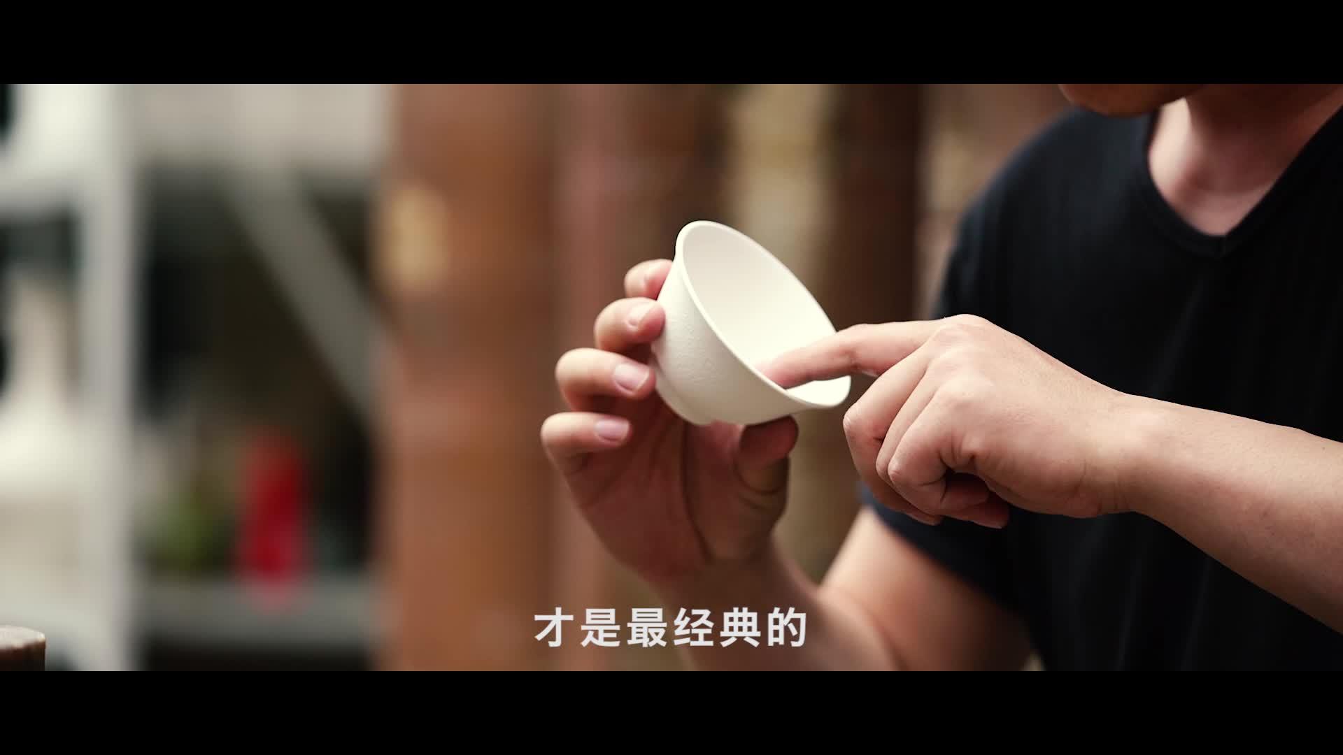 「预告片」青花梅瓶匠人熊光鑫
