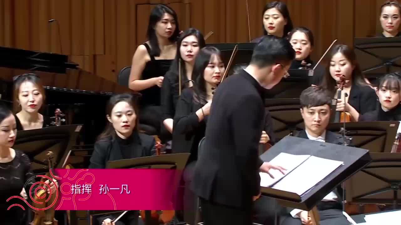 2021新年音乐会(上)