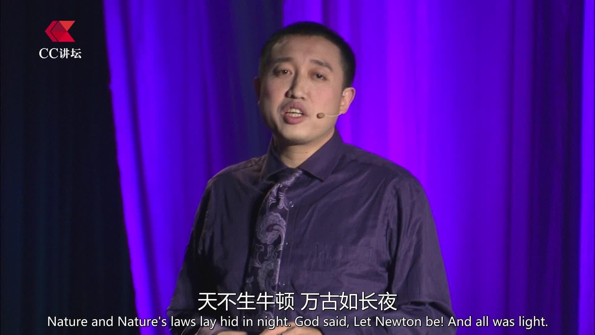"""CC讲坛(科技):马兆远《量子""""大唠嗑""""》"""