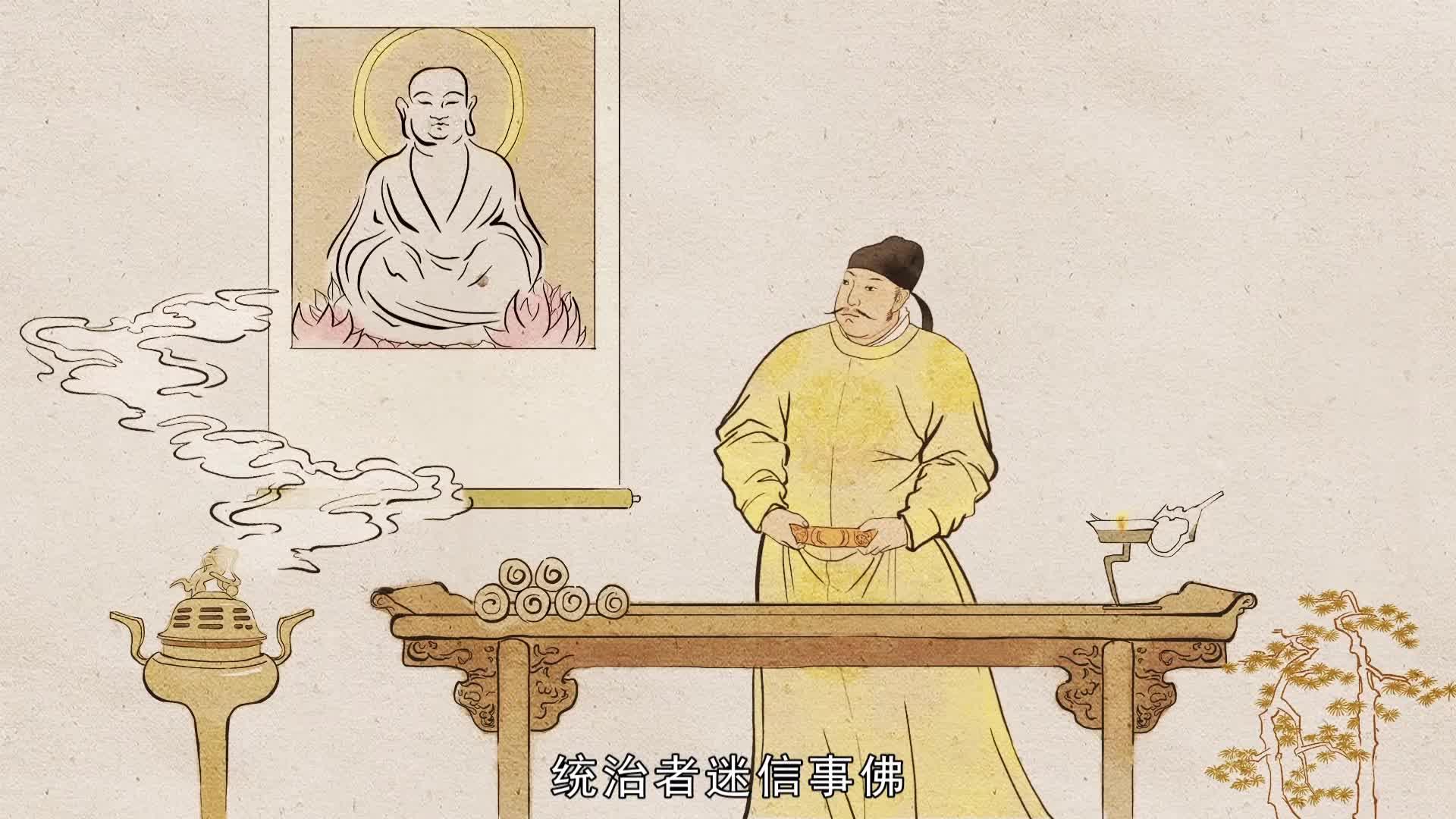 《小学古诗》86江南春-唐 杜牧