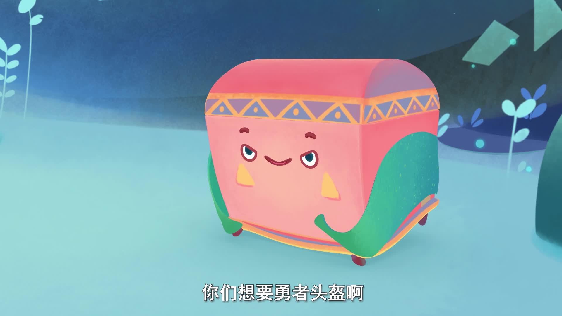 《小鸡彩虹》 第八季 02国王和王冠