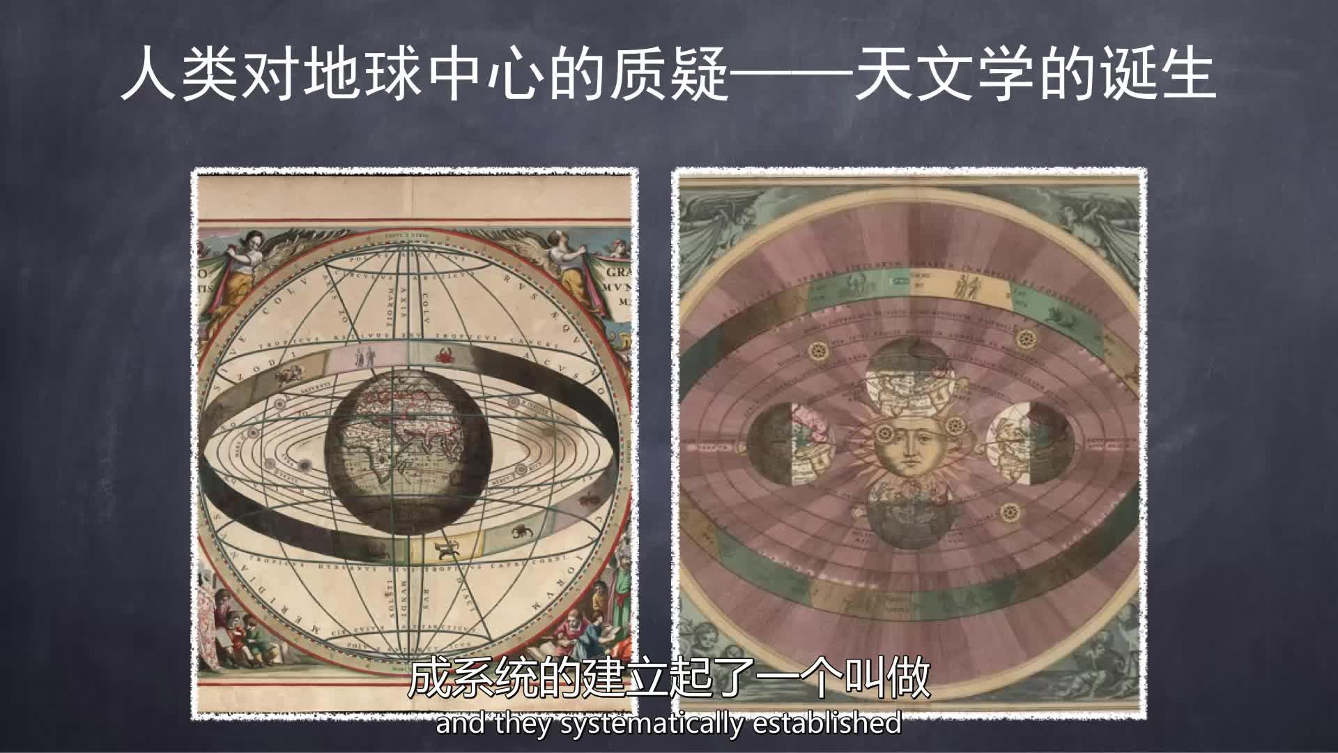 CC讲坛(科技):蔡一夫:《宇宙与生命智慧》