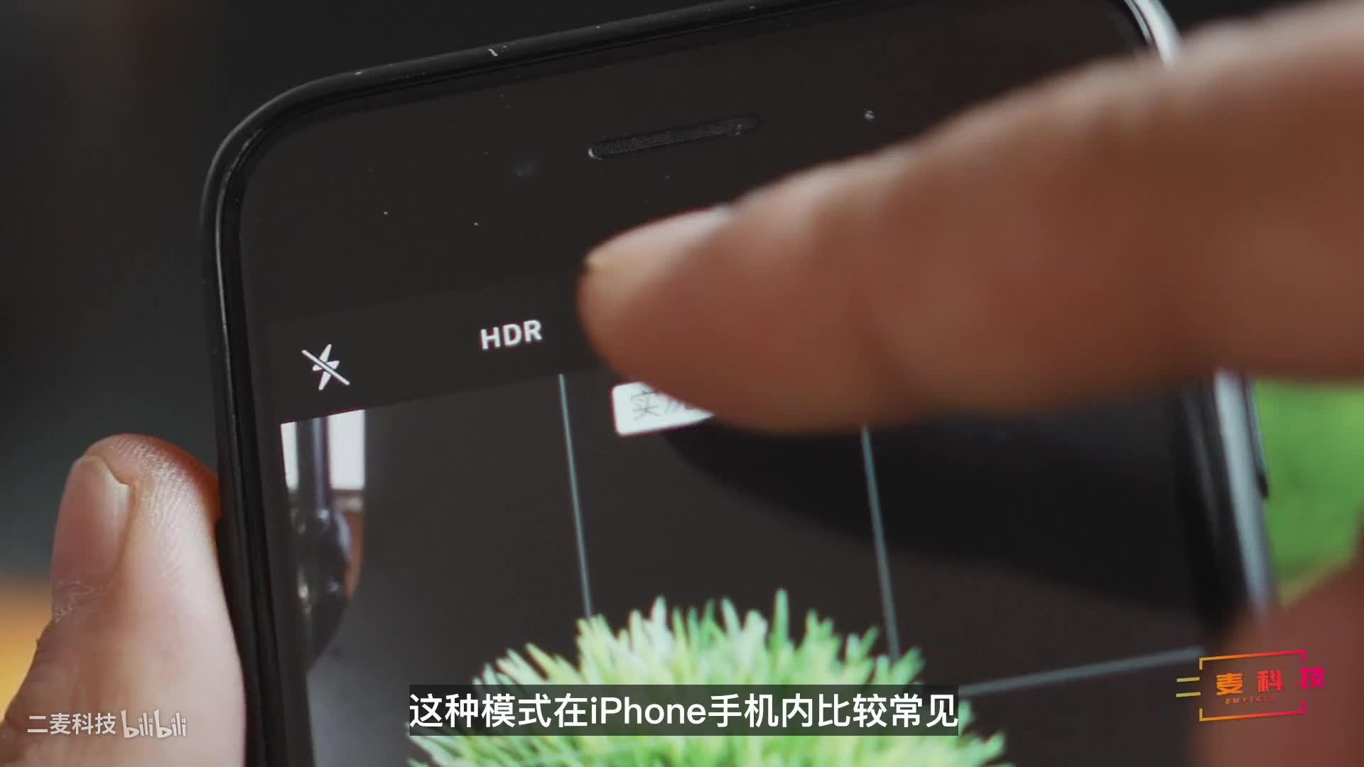 如何用手机拍清快速移动的物体?手机摄影之抓拍技巧总结