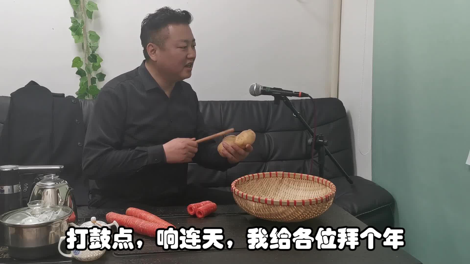 【疫情之下有真情】用蔬菜做乐器!众志成城谱新篇