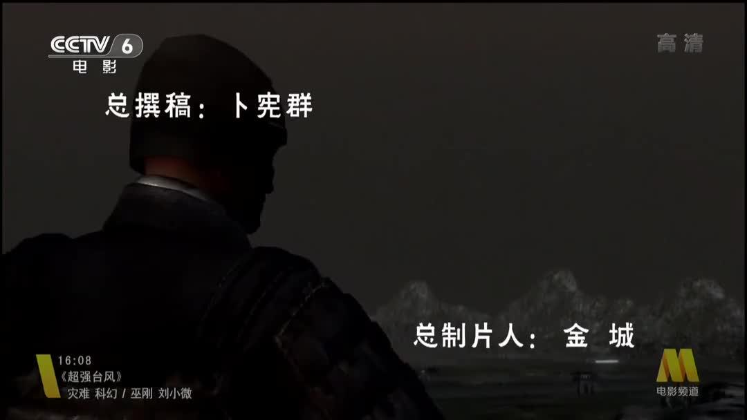《中国通史》第07集 殷商兴亡