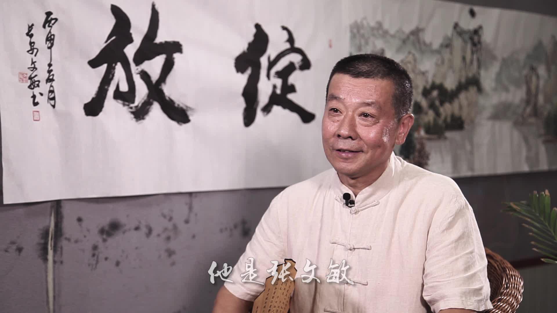绽放:书画人生献公益 大爱仁者张文敏 04