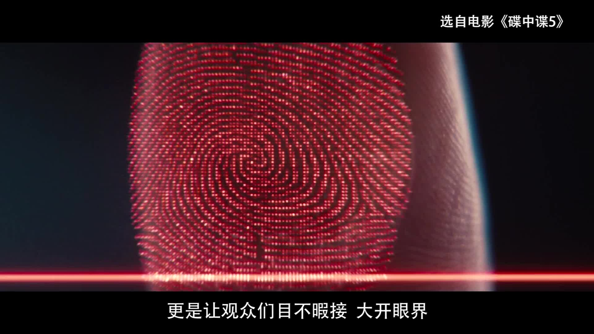 《物理大师》77信息之路-人工智能的号角
