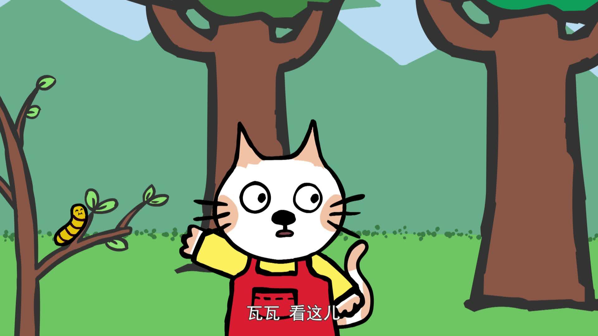 《小猫汤米》第一季 07毛毛虫变蝴蝶