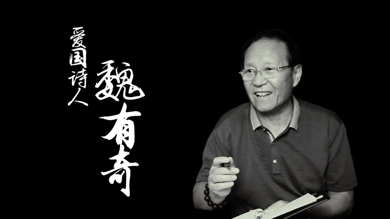 绽放:寻访抗战老兵,铸我中华军魂 01