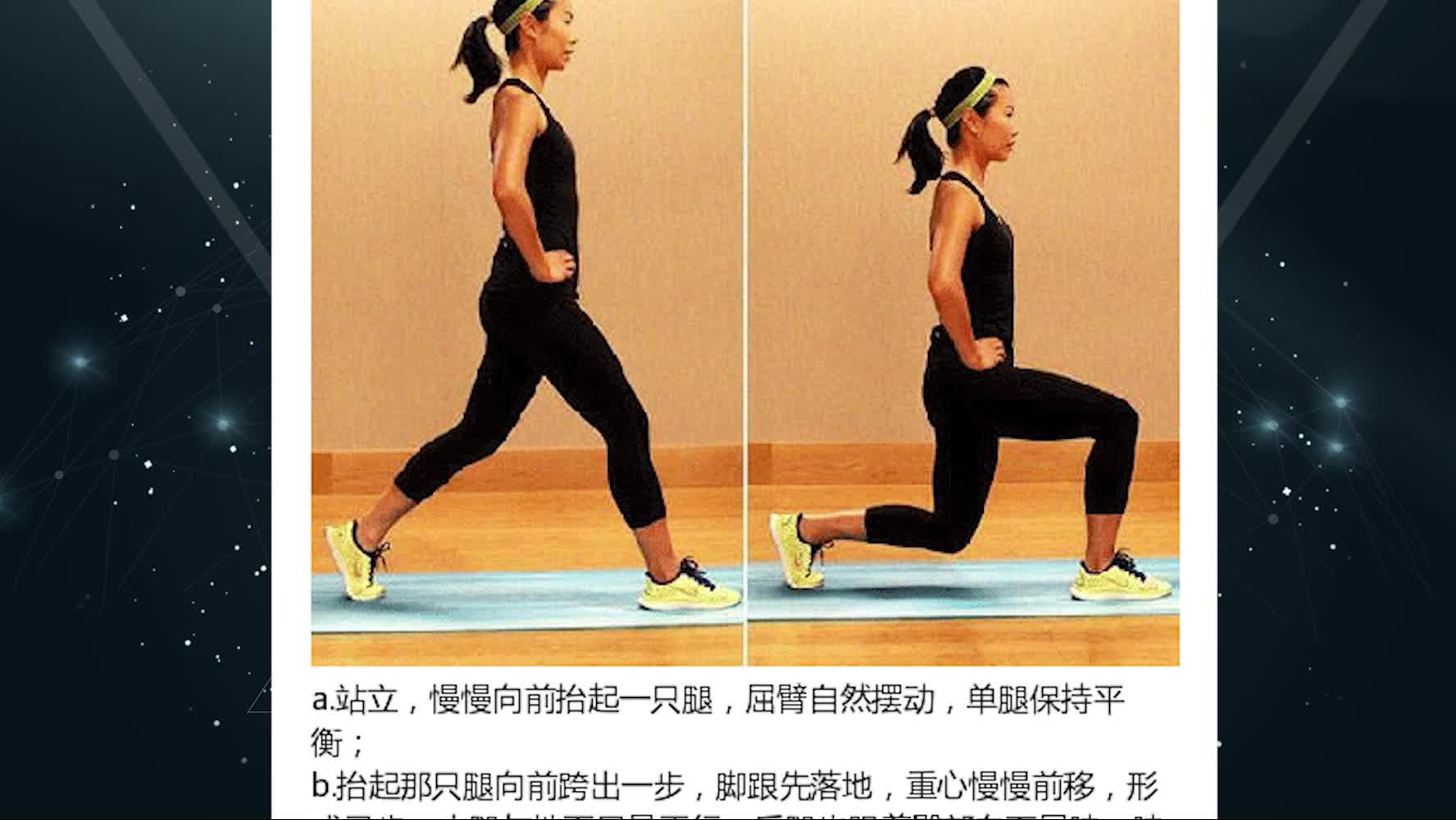 不跑步,怎么样在家里做减脂运动?