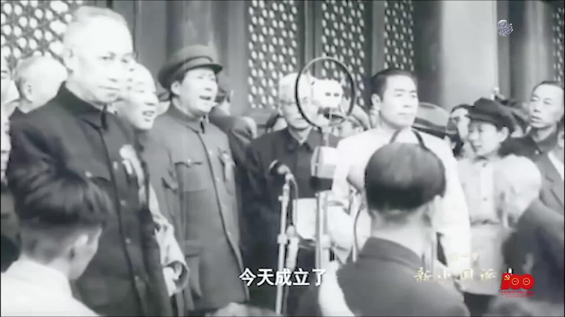 学党史守初心-新中国史