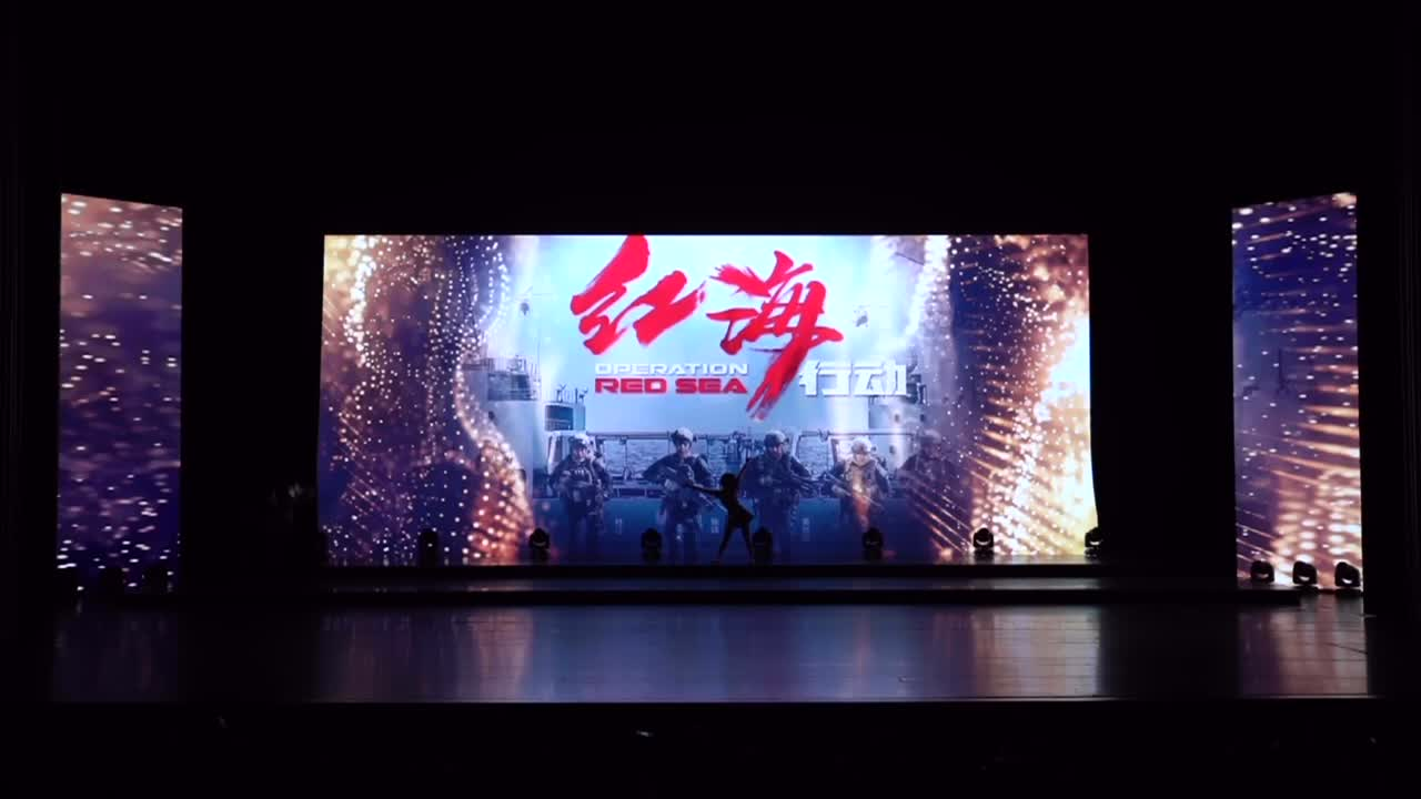 【完整版】第34届大众电影百花奖优秀影片展映开幕式(上)