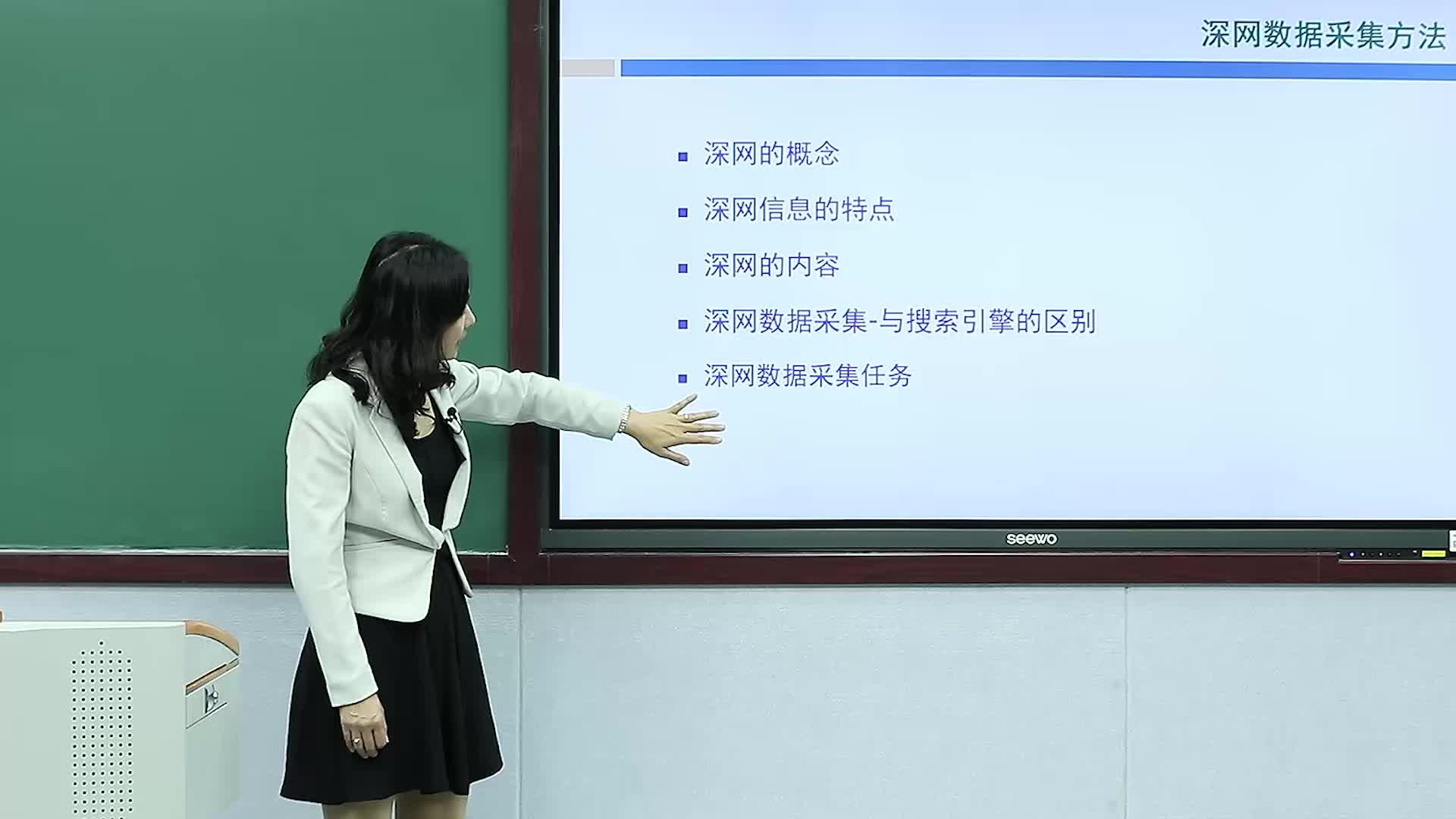 北京理工大学慕课——车海莺:深网数据采集方法