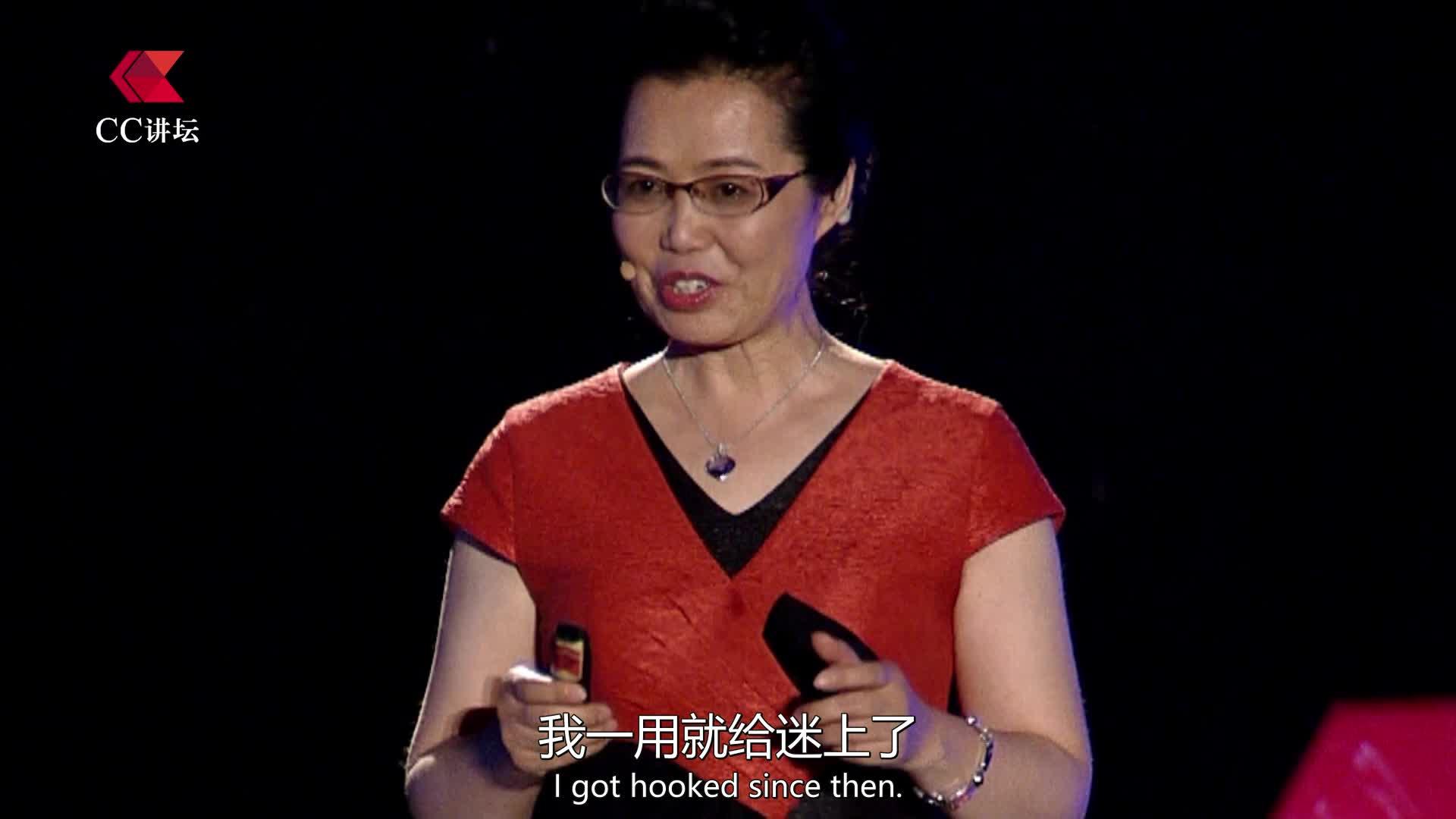 "CC讲坛(科技):吴霁虹《""一根针捅破天""创业的利剑》"