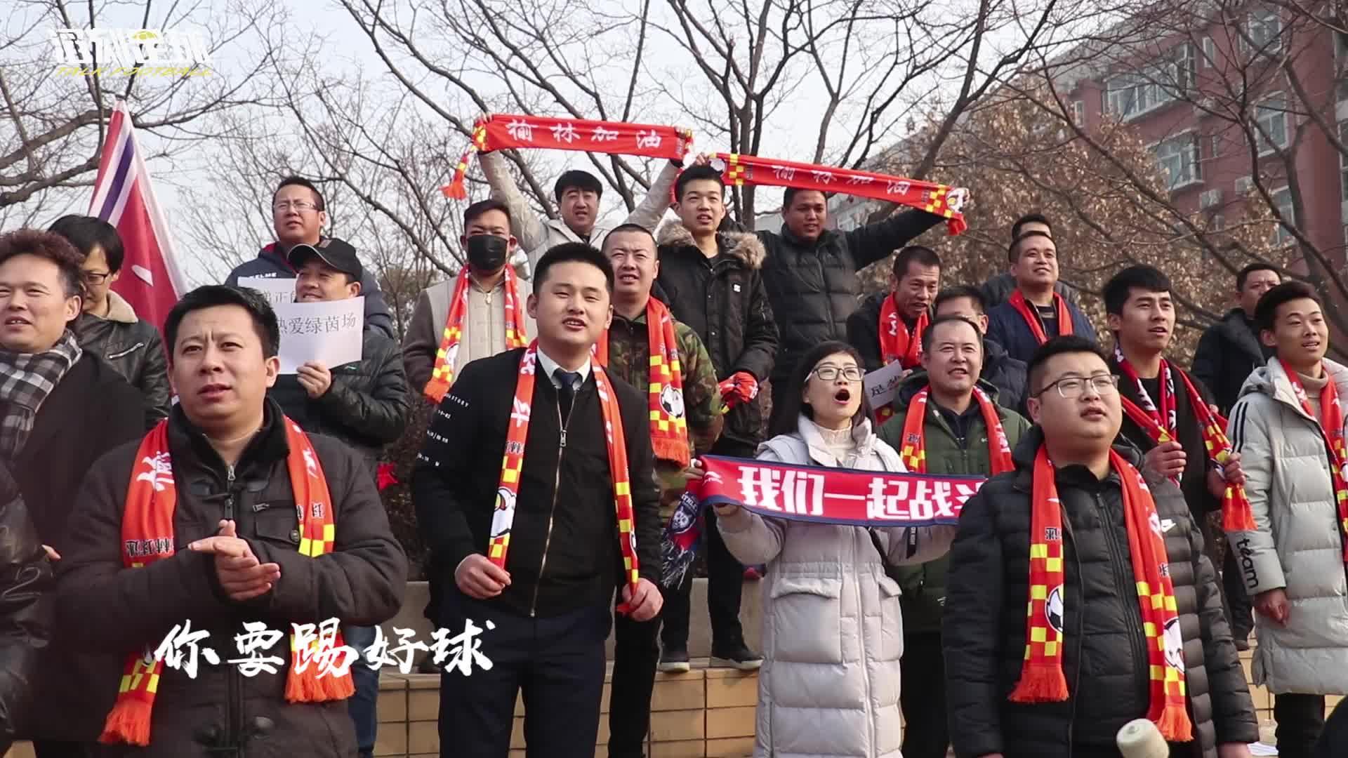 2019-01-05 陕超(西安vs榆林)