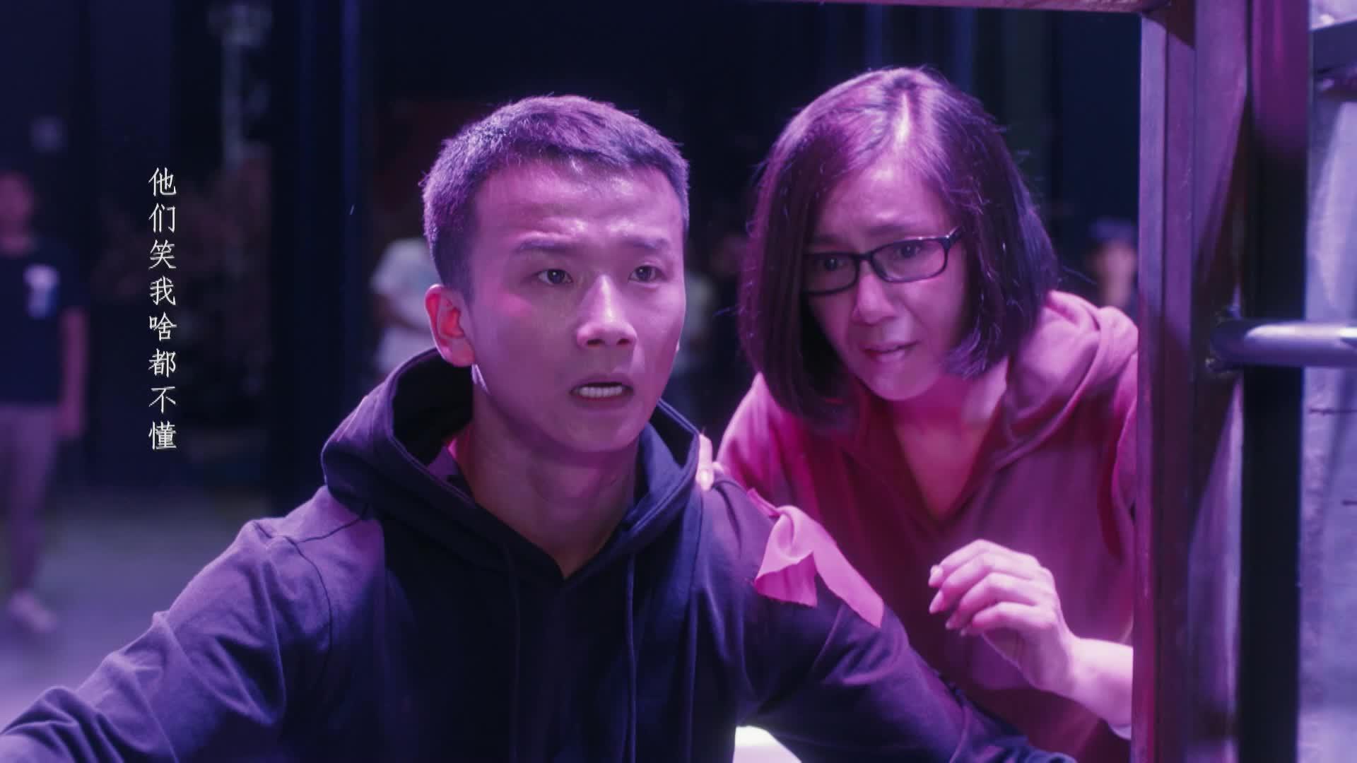 《装台》第三十三集精彩剧情片段:装台队演出圆满成功