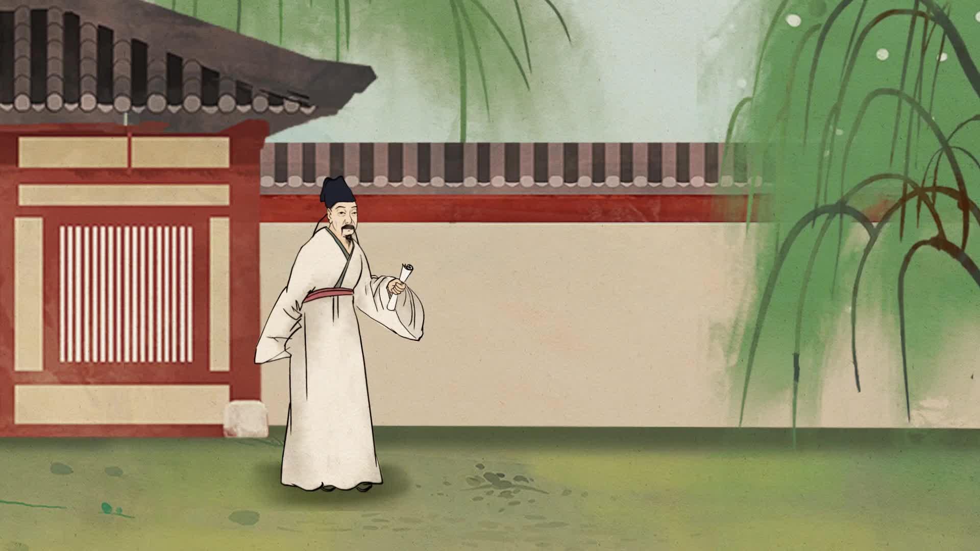 《小学古诗》40清明-唐 杜牧