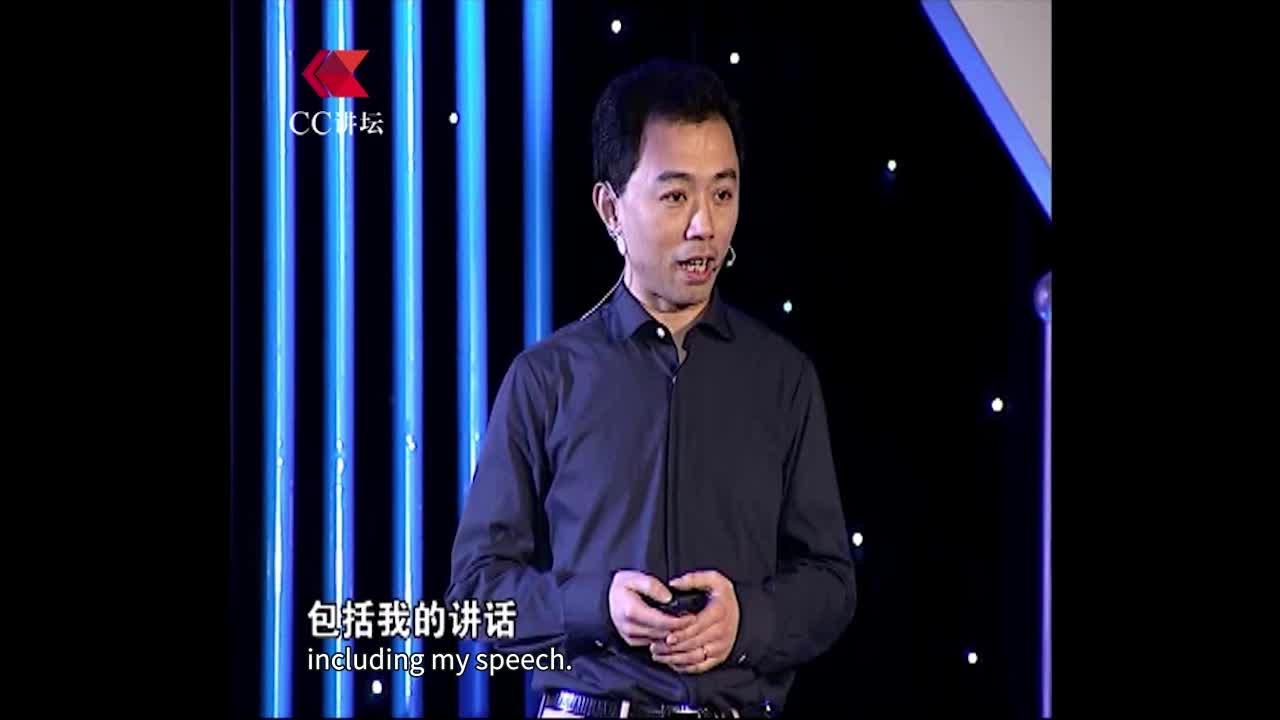 CC讲坛(科技):洪波《解读大脑的密码》