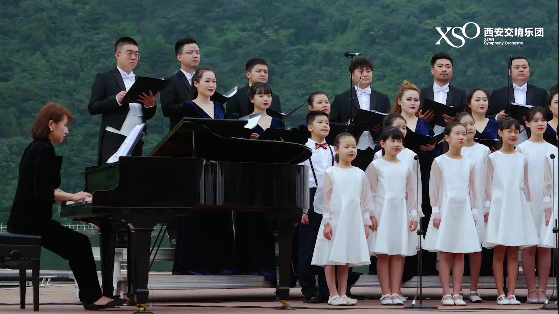 翠华山行音乐会——《我的祖国》合唱版