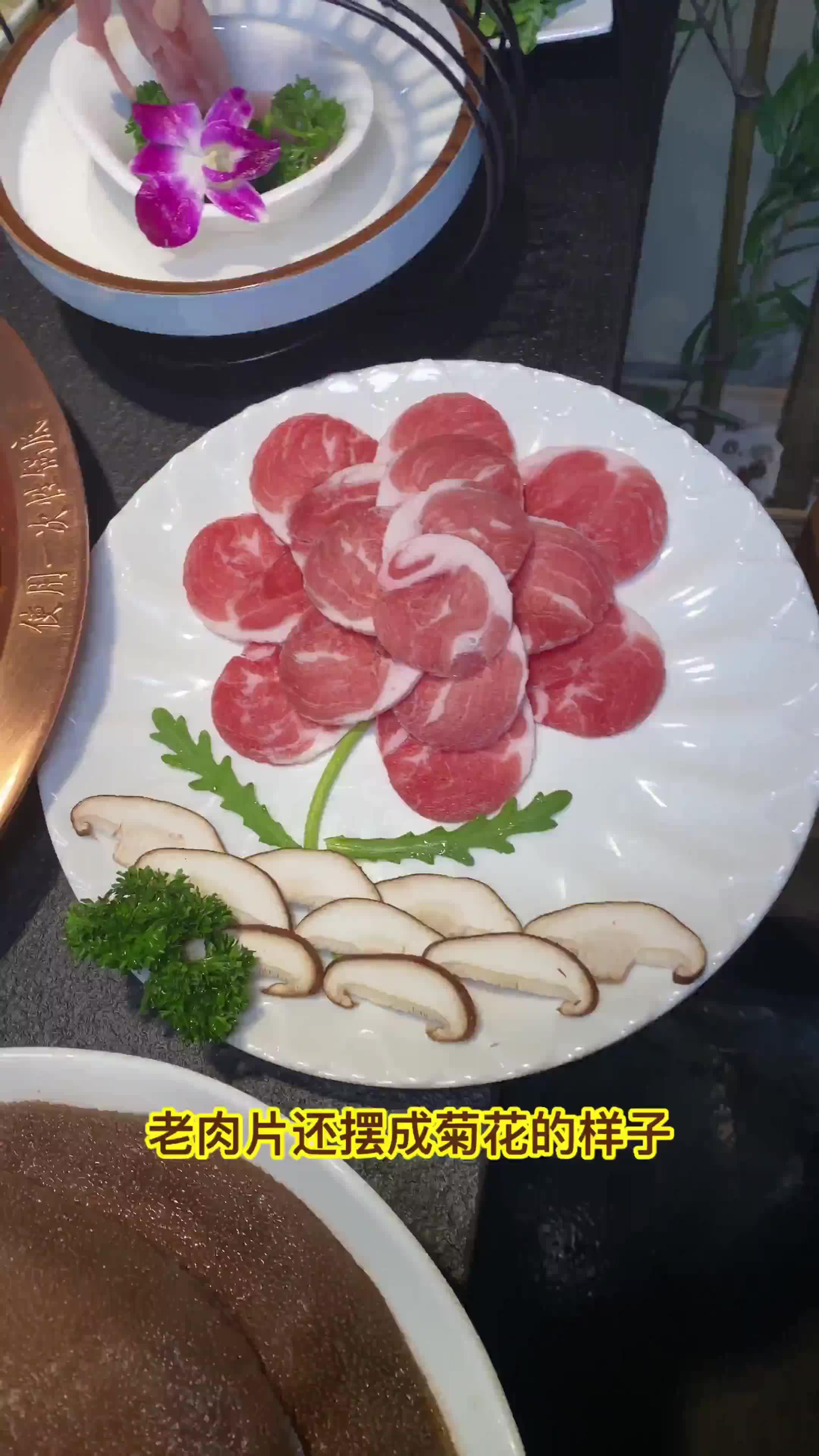 西安最美火锅 不但好吃还很实惠哦