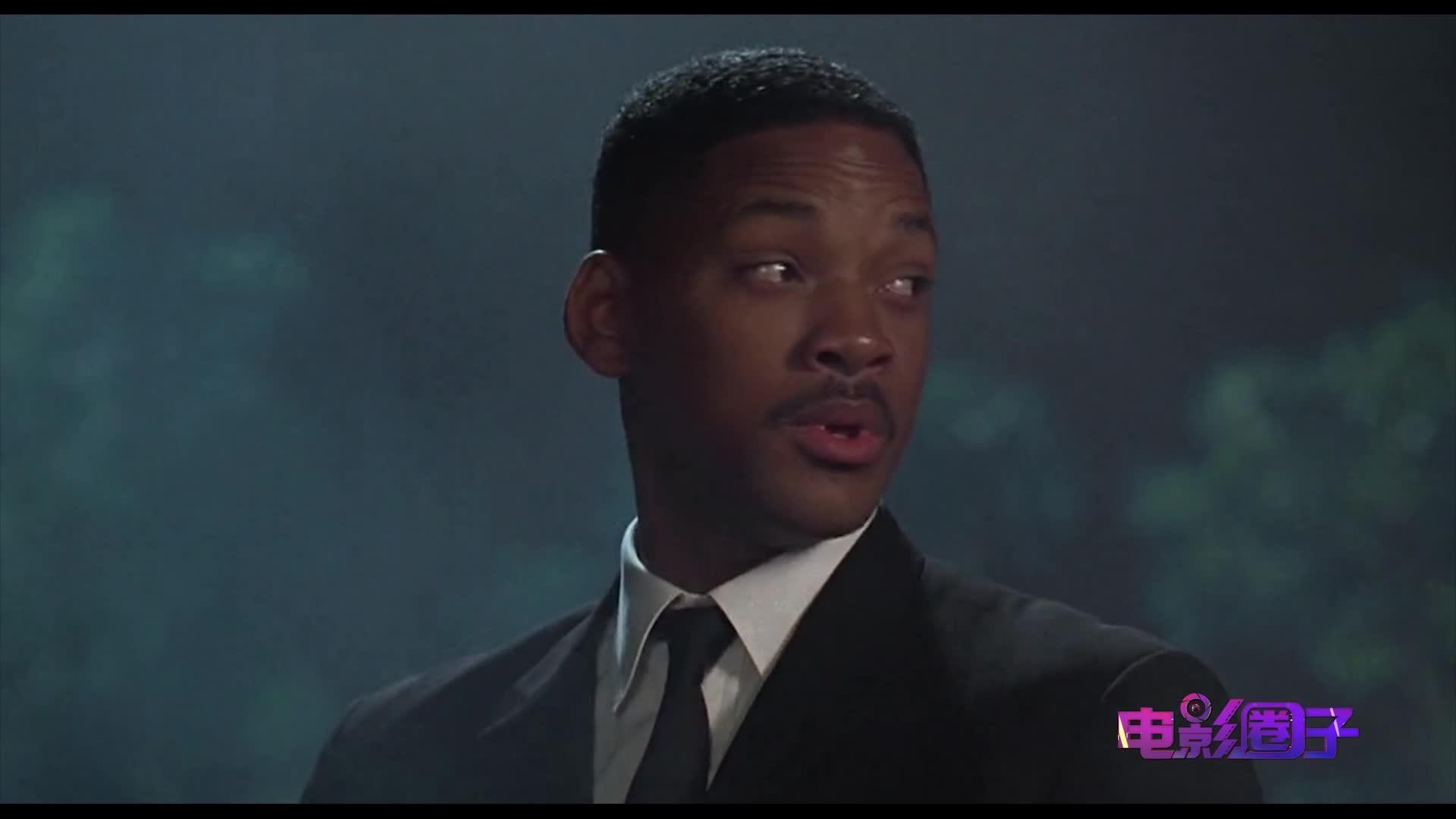 《电影圈子》——黑衣人来袭