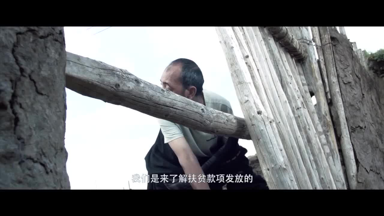 廉政微电影《草原兄弟》