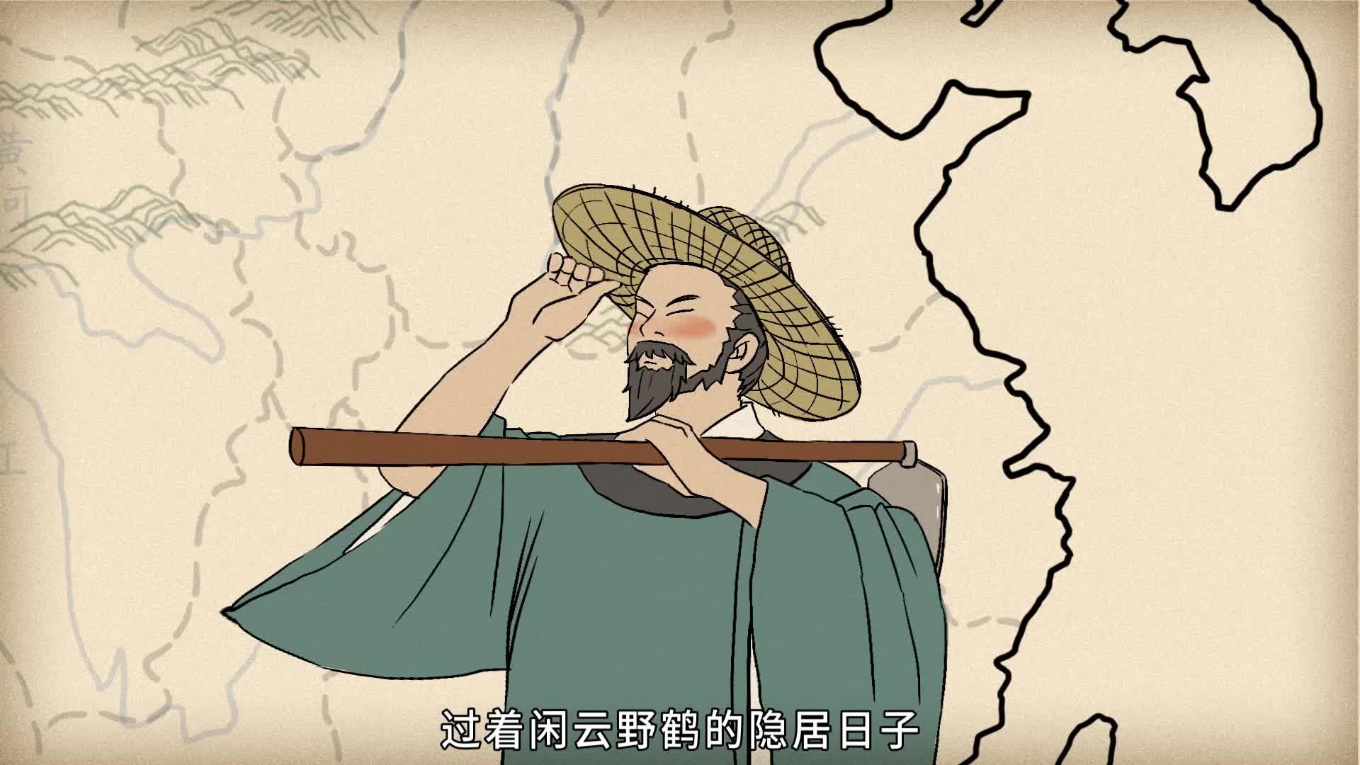 《小学古诗》08春晓-唐 孟浩然