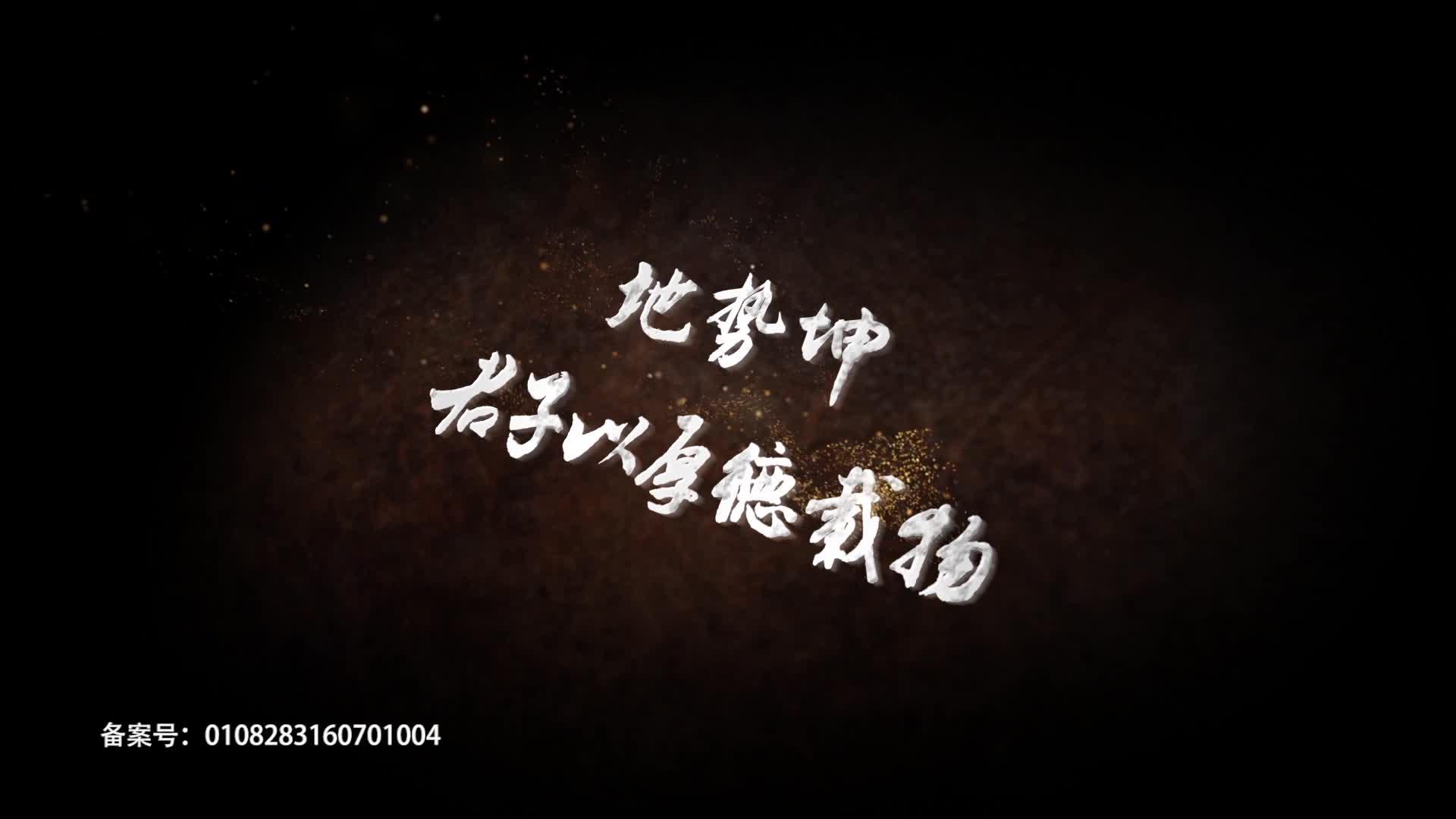 """绽放:葫芦上的奇迹 雕刻大师绽放""""中国梦"""" 05"""