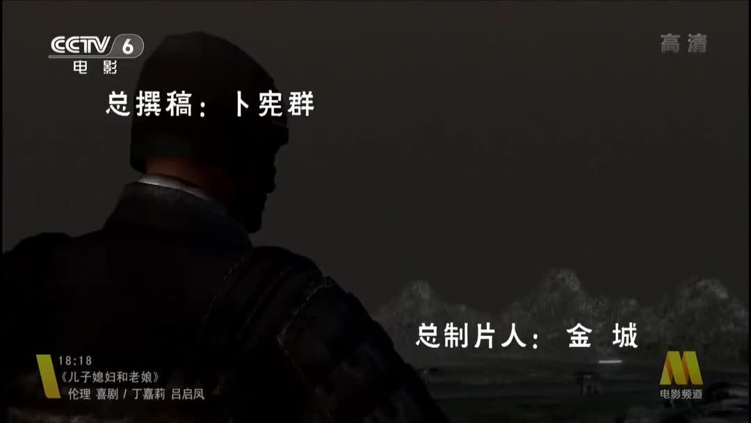 《中国通史》第06集 夏王朝觅踪