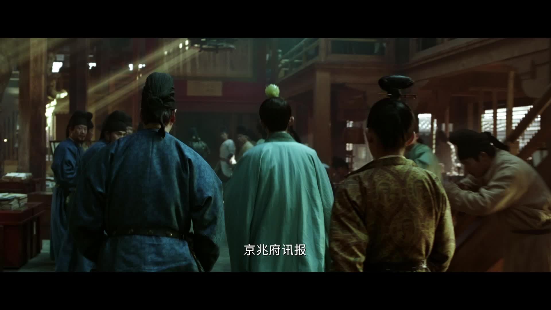 《长安十二时辰》宣传片