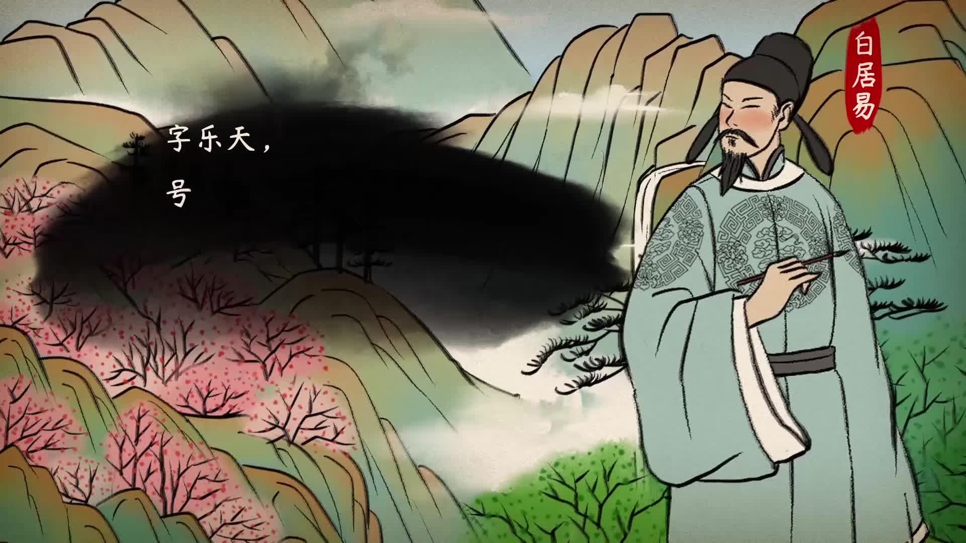 45大林寺桃花-唐 白居易